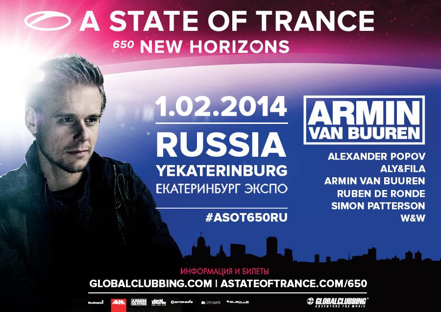 A State Of Trance 650 Yekaterinburg_NRFmagazine