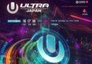 Ultra Japan continúa ampliando su cartel