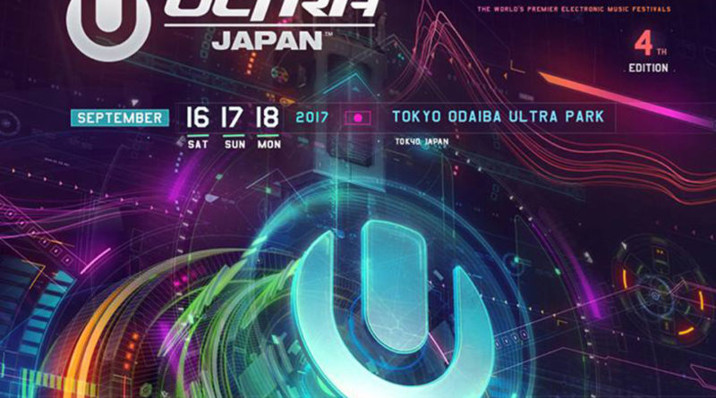 Ultra Japan_NRFmagazine