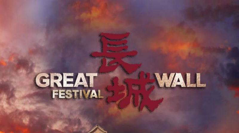 Great-wall-festival-2018_nrfmagazine